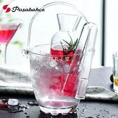土耳其進口帕莎玻璃冰桶冰塊桶盛冰KTV酒吧帶提手透明帶冰夾禮物限時八九折