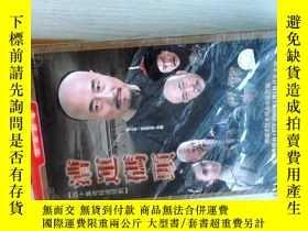 二手書博民逛書店電視劇罕見漕運碼頭 楊立新 14DVDY22725 汕頭海洋音像