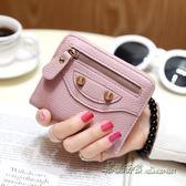 韓版女士小錢包女短款小清新薄款簡約學生折疊女式錢夾【米蘭街頭】