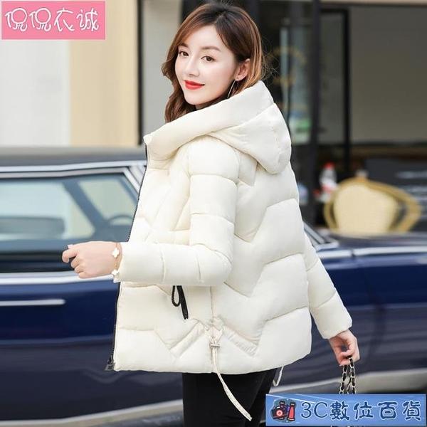2021新款冬季韓版棉衣女寬鬆外套修身短款棉服女面包服棉襖潮 3C數位百貨