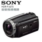 【24期0利率】SONY 索尼 HDR-PJ675 數位攝影機 公司貨