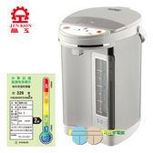 *元元家電館*【晶工牌】5.0L電動給水熱水瓶 JK-8350
