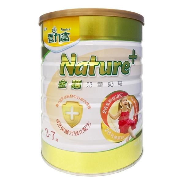 豐力富 NATURE+ 金護兒童奶粉3-7歲1.5kg(6罐裝)贈好禮[衛立兒生活館]