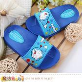 兒童拖鞋 哆啦A夢授權正版拖鞋 魔法Baby