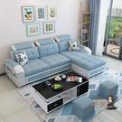 L型沙發 新款布藝沙發客廳套裝簡約現代小...