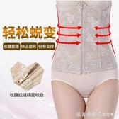 加強薄款產后束腰收腹腰帶塑形瘦腰減肚子塑身美體衣腰封 漾美眉韓衣