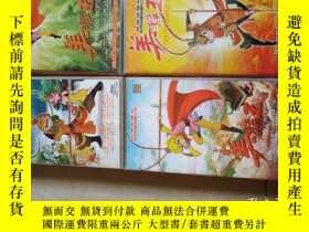 二手書博民逛書店美猴王罕見(1-4)52集 每盒13張VCD共52VCD 未拆封