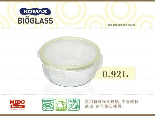 KOMAX『韓國高美斯59423 長春藤圓玻璃微波保鮮盒』0.92L《Mstore》