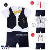 連身衣 背心吊帶紳士系列 短袖連身衣   四色 寶貝童衣