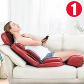 按摩椅墊多功能全身振動揉捏椅墊脖子成人家用肩頸部腰部背部 mc10339【KIKIKOKO】tw