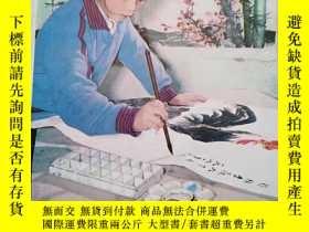 二手書博民逛書店罕見廣西畫報1981 3Y115463