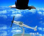 汽車載擺件太陽能飛機高檔新戰鷹創意禮品  9號潮人館