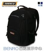 ★百諾展示中心★Naneu Pro雙肩包Urban Gear U120
