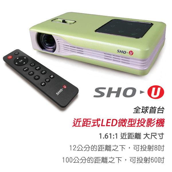 大特惠買1送3 SHO-U 近距式LED微型投影機 PJ-42A ◆1.61:1 近距離 大尺寸◆附遙控