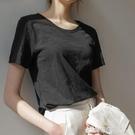 竹節棉T恤 夏季純棉半袖百搭小衫竹節棉t恤女裝韓國寬松短袖打底衫簡約上衣 檸檬衣舍