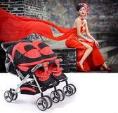 寶萊雙胞胎嬰兒手推車高景觀全蓬可平躺換向折疊龍鳳寶寶雙人童車 雙胞胎推車 兒童外出推車