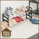 【ikloo】伸縮式鞋架組1入▶▶多入再...
