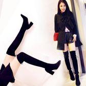 過膝靴 女新款尖頭高跟長靴sw靴子顯瘦粗跟冬季加絨長筒靴網紅