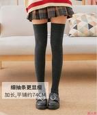長筒襪長統襪子女過膝韓國日系高筒羊毛長腿春秋冬季超長加厚款膝蓋長襪
