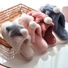 買一送一棉拖鞋家用秋冬女厚底可愛室內居家月子情侶毛毛拖鞋