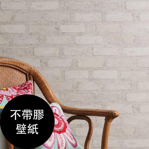 白色文化石 磚紋牆紙 日本製壁紙【不帶膠壁紙  單品5m起訂】