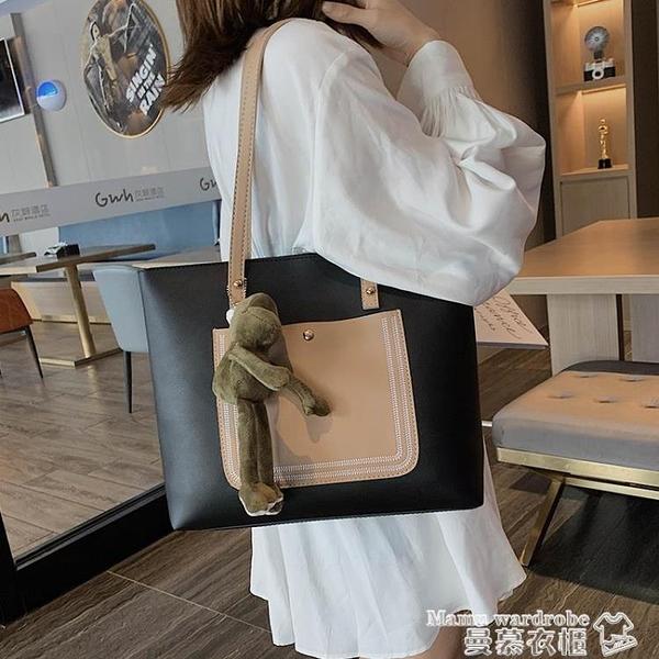托特包 手提側背大包包2021新款潮大學生上課包洋氣大容量時尚女包托特包 曼慕