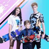 兒童成人四輪滑板初學者青少年刷街雙翹專業公路女生雙翹板滑板車秋季上新