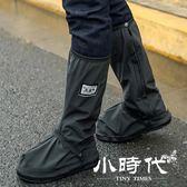 兒童雨鞋 雨易思 高筒防水鞋套 加厚防滑防沙戶外男女雨天騎行防雨鞋套