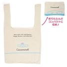 小禮堂 大耳狗 折疊帆布環保購物袋 環保袋 側背袋 帆布袋 (米藍 大臉) 4990270-12954