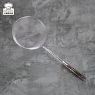 鮮翠不銹鋼平底濾網18cm果泥濾網果汁網-大廚師百貨