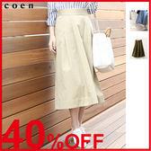 荷葉裙襬 中長裙 斜紋布 套裝 日本品牌【coen】