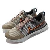 Nike 慢跑鞋 React Infinity Run FK 棕 橘 男鞋 氣墊 避震 路跑 健身【ACS】 DC4577-001