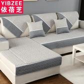 歐式沙發墊布藝全棉皮套罩全蓋巾四季通用簡約現代冬季防滑坐墊子   沸點奇跡