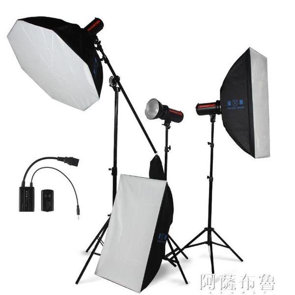 攝影燈 金鷹FX400W攝影棚套裝影室閃光燈攝影燈柔光箱人像服裝拍攝補光燈  mks阿薩布魯