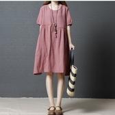 漂亮小媽咪 韓國短袖洋裝 【D9937】 格紋 短袖 清涼 柔軟 親膚 棉麻 孕婦裝 包袖 孕婦洋裝