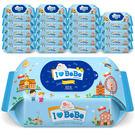 韓國ilovebebe藍色有蓋純水【加厚80抽】濕紙巾10包/組