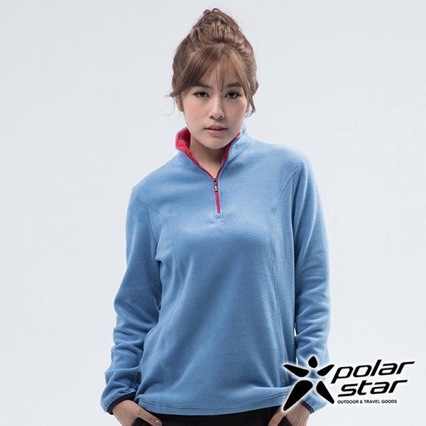 PolarStar 女 高領拉鍊保暖衣『藍色』 P18208 休閒│登山│排汗│透氣│機能│保暖│高領│家居