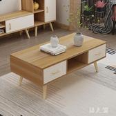 茶几 北歐簡約現代客廳電視柜組合歐式邊角幾小戶型創意多功能桌子 FR11229『男人範』