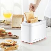 烤面包機家用多功能早餐機面包片多士爐土司機全自動