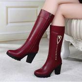 女靴高筒粗跟長靴防水臺高跟中筒靴