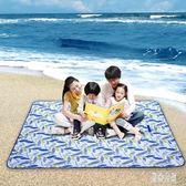 野餐墊戶外便攜超輕可折疊沙灘海邊野外露營坐墊地毯 BF4522『男神港灣』