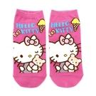 《7+1童鞋》Hello Kitty 冰...