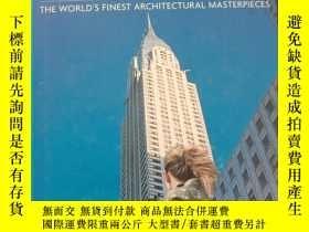 二手書博民逛書店101罕見buildings you must see befo