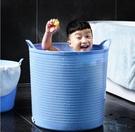 泡澡桶 創意寶寶沐浴桶洗澡桶可手提收納桶洗衣桶臟衣收納籃兒童澡盆TW【快速出貨八折鉅惠】