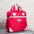 旅行袋短途行李包