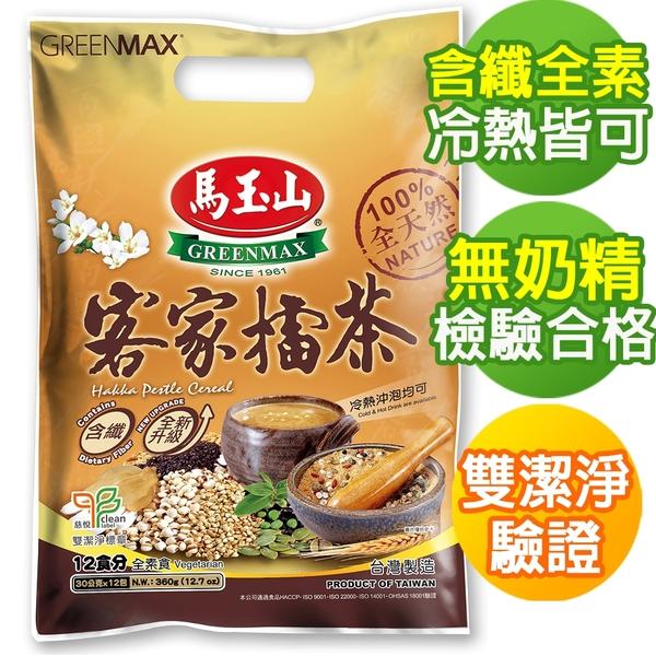 【馬玉山】客家擂茶(12入) 冷泡/沖泡/穀粉/含纖維/全素食/台灣製造