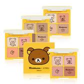韓國 Apieu╳Rilakkuma 拉拉熊4色眼影盤 7.6g 多色可選 ◆86小舖◆