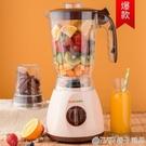 多樂榨汁機家用炸果汁水果機小型多功能全自動大容量榨果汁機商用 (橙子精品)