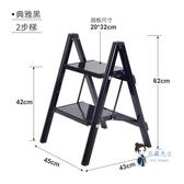 伸縮梯多 家用小梯子摺疊加厚鋁合金花架梯凳三步拍攝置物馬凳T 3 色