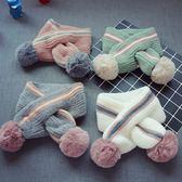 兒童圍巾 新款秋冬兒童毛線圍巾1男童寶寶加厚保暖圍脖韓版2女童毛球圍巾